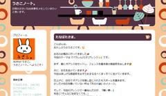 藤枝市M様 家づくりブログ