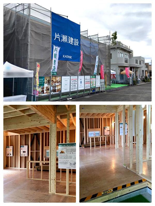 1/2(土)3(日)4(月)はSBS藤枝展示場にて「上棟現場見学会」開催!