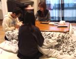 [085 静岡市U様] ご家族写真