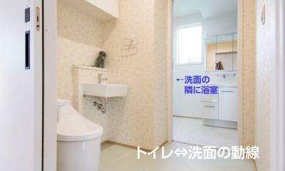 トイレ⇔洗面の動線。奥が浴室。