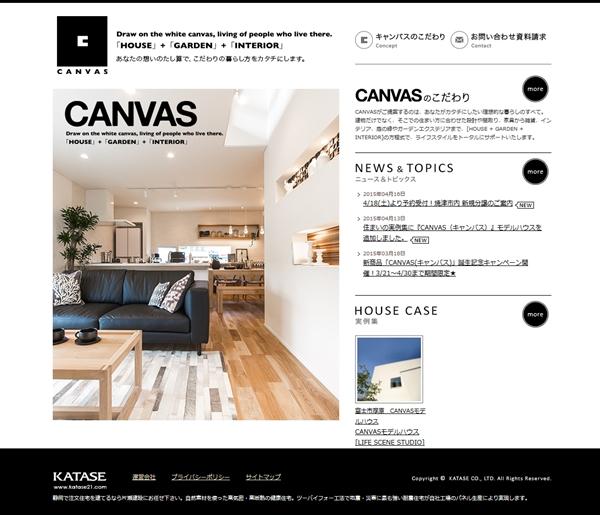 canvasweb